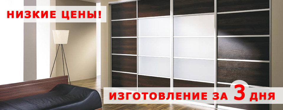 Мебель на заказ в Архангельске